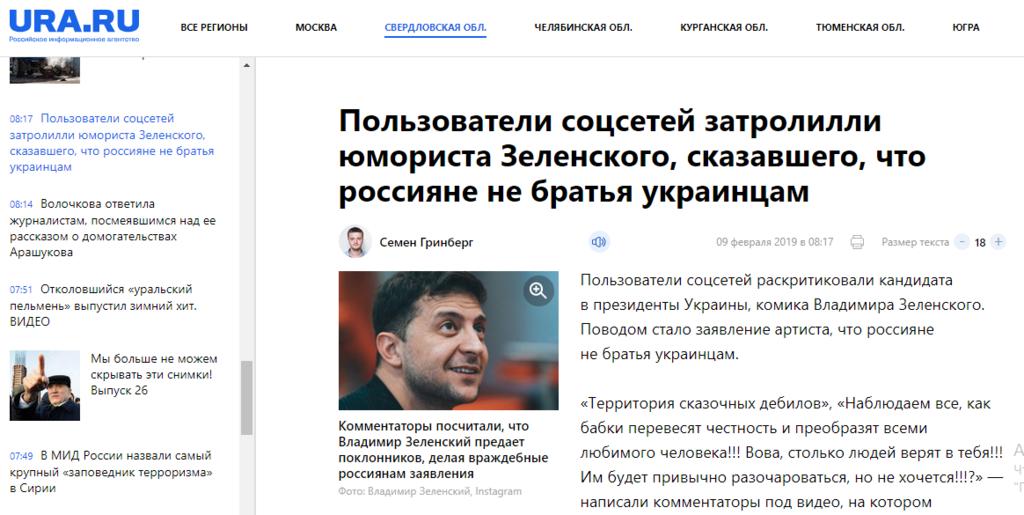 «Россияне для нас не братья!» Зеленский взорвал пропагандистов Кремля дерзким заявлением (видео)
