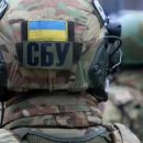 Операция «Белая балаклава»: СБУ сообщила о подготовке спецслужбами России срыва выборов президента