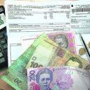 Українці заборгували за комуналку суму майже в бюджет Києва