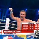 Украинский супертяж добыл потрясающую победу