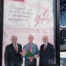 В России коммунисты оконфузились с поздравлением женщин с 8 Марта