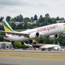 В Эфиопии разбился Boeing-737 со 149 пассажирами на борту