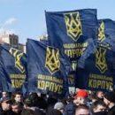 Нацкорпус обвиняет СБУ в закладке взрывчатки в центре Киева (видео)