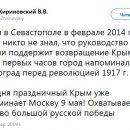 Жириновский выставил себя на посмешище в аннексированном Крыму