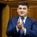 Гройсман: Почему 1 Гкал газа в Тернополе стоит 1249 грн, а в Кропивницком – более 1800 грн?