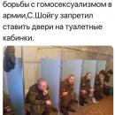 Cеть рассмешила «туалетная» инициатива в РФ