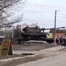 В сети показали видео с эшелоном российской военной техники у границы с Украиной