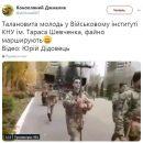 Военные курсанты в Киеве устроили шуточный марш с мусоркой и метлами: видео