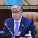 Новый президент Казахстана принял присягу