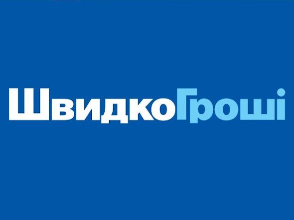 Чем привлекают украинцев онлайн кредиты