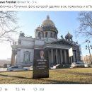 В крунейшем российском городе появилась «могила Путина» (фото)