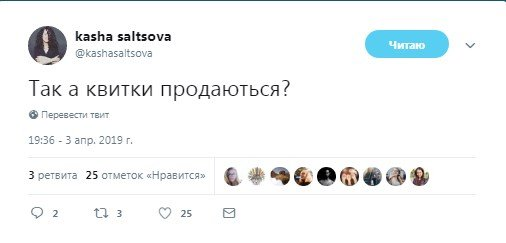 Где купить билеты: сети взорвались из-за видео Зеленского о дебатах с Порошенко
