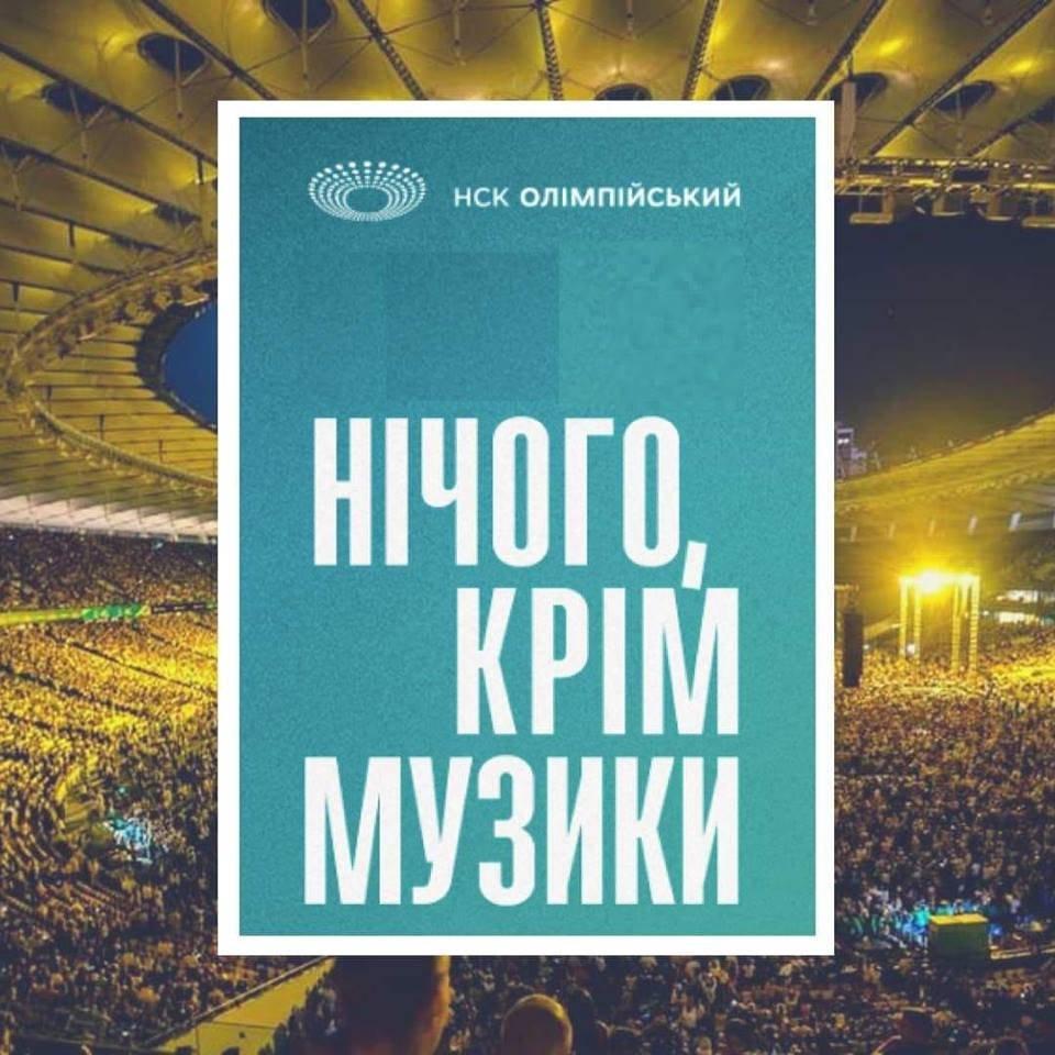 Мем-баттл на дебати Зеленського и Порошенко: найкраще з мережі (фотожаби)