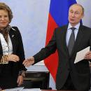 «Дежурный Путин»: в Сети смеются над новой фоткой президента РФ