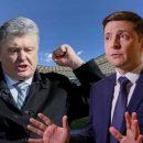 В «Олимпийском» сообщили, что Порошенко согласился на дебаты с Зеленским на стадионе 19 апреля