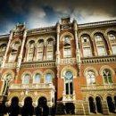 НБУ обжалует победу Коломойского по Приватбанку