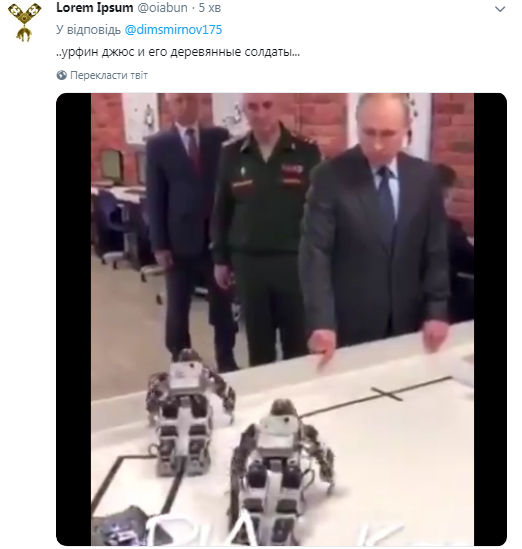 Безнадежный политический больной: Путин вновь оконфузился из-за фото с детьми