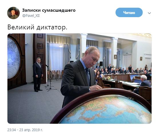 «Здесь был Вова»: в Сети подняли на смех Путина, оставившего автограф на глобусе