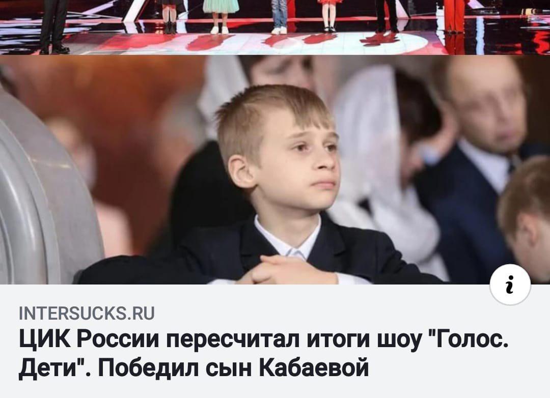В Сеть выложили фото сына Алины Кабаевой, все вопросы о родстве с Путиным сняты (видео)