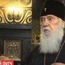 Объединительный собор был не наш, а Константинополя — Филарет