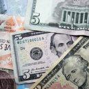 Украина погасила 1 миллиард долларов внешнего долга