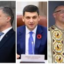 Порошенко, Парубию и Гройсману хотят запретить выезжать из Украины: суд открыл производство