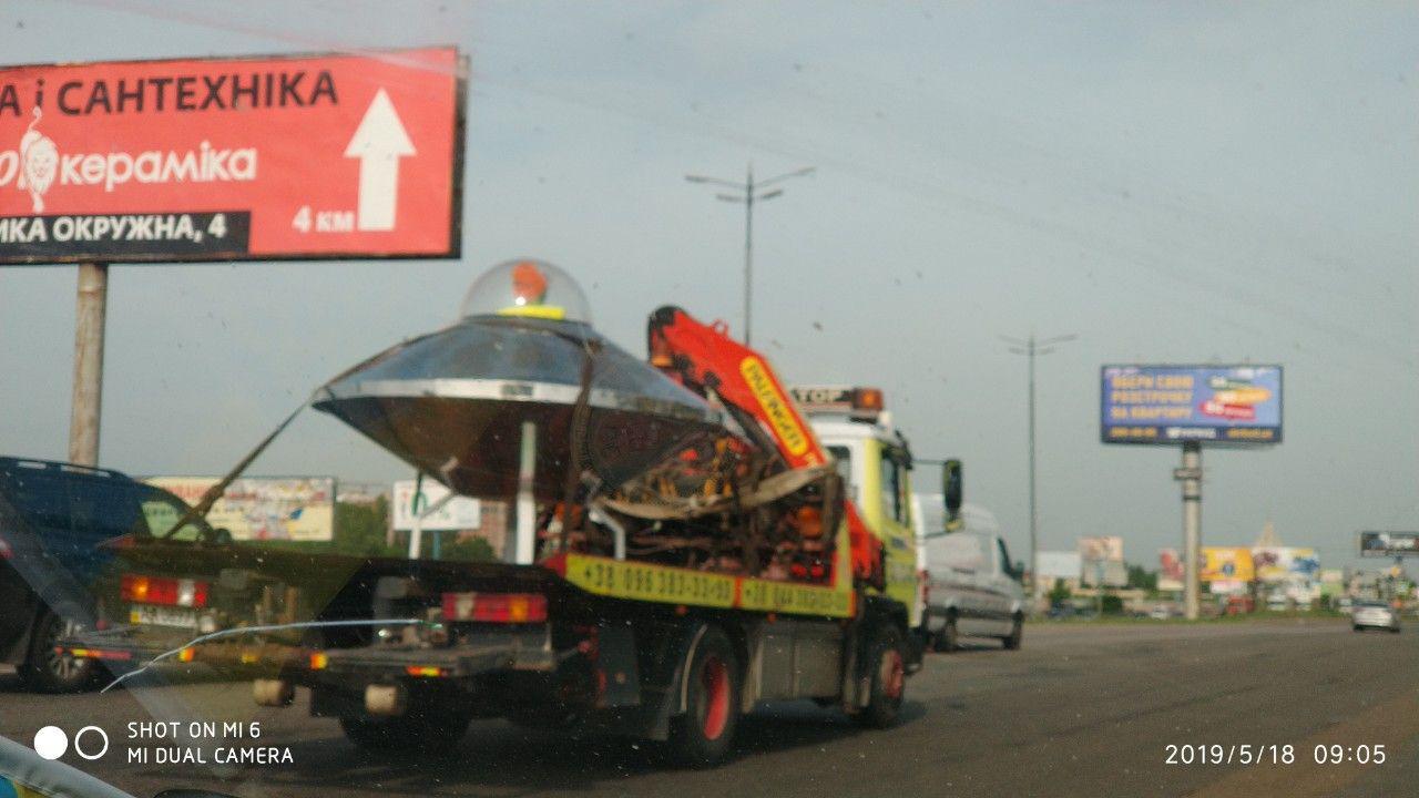 Гости к инаугурации? На дороге в Киеве заметили НЛО