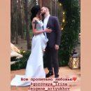 Бывшая жена Потапа пришла на его свадьбу с новым бойфрендом (фото)