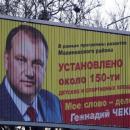 Одесский соратник Порошенко подкупает избирателей пустырником и активированным углем
