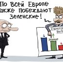 Карикатурист показал Путина, сконфуженного
