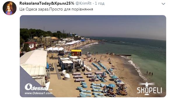 Все россияне утонули? Пустынные пляжи Крыма рассмешили сеть