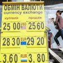 Доллар пошел вверх: причины подорожания