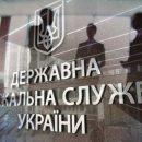 В Украине стартует спецоперация