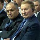 Украину в Минске вновь будет представлять Кучма