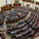 Рада не стала рассматривать законопроект Зеленского