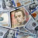 Україна посіла останнє місце у рейтингу фінансової грамотності громадян