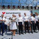 Юлия Тимошенко выбирает новый стиль: светлая, натуральная и романтичная