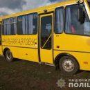 Водитель за рулем школьного автобуса устроил беспредел на дороге