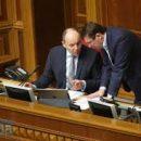 Парубий передал в КСУ документы, которые могут сорвать выборы