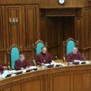 Не хватило голосов: КС не смог принять решение по указу о роспуске Рады