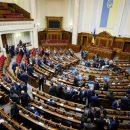 Петиция за сокращение парламента до 100 человек набрала 25 тыс подписей
