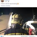 В Средиземном море загорелась яхта, на борту которой был Кличко (видео)