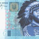 Курьез дня: на украинской гривне появились неожиданные лица