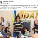 Украинских политиков высмеяли яркими предвыборными фотожабами