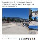 В сети подняли на смех «забитые» курорты Крыма