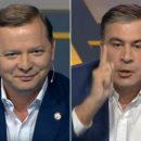 Саакашвили и Ляшко сцепились в прямом эфире: видео