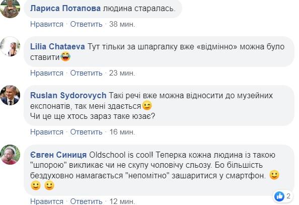 Длина 180 см: в Киеве студента застукали с рекордно большой шпаргалкой