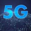 2019 року можливе комерційне розгортання 5G в світі