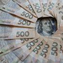 Откуда взялся рекордный минус в бюджете Украины и чем он грозит