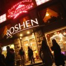 Roshen открыл новую фабрику под Киевом